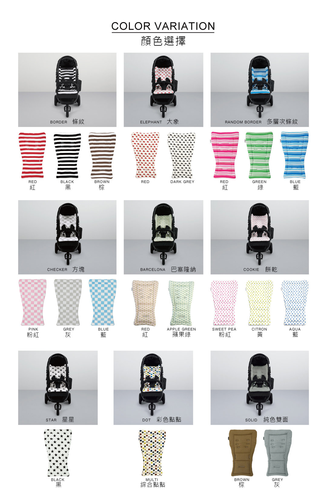 airbuggy-stroller-mat-2016-info02