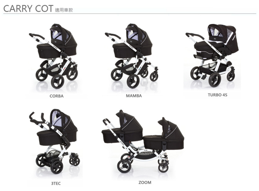 abc-design-carry-cot-info02