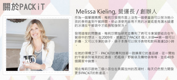 PACKiT info7