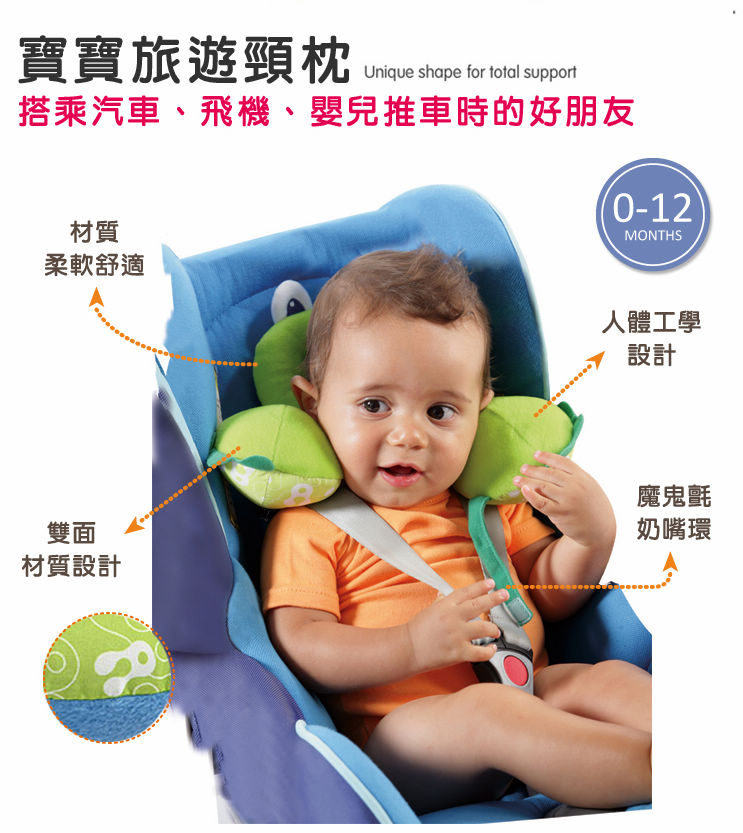 benbat-0-12-month-pillow-info-1