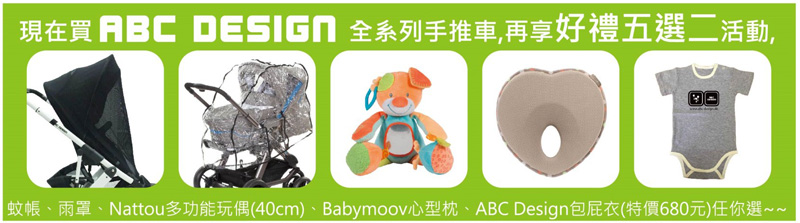abc-design-5to2-new