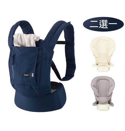 combi-join-blue-1