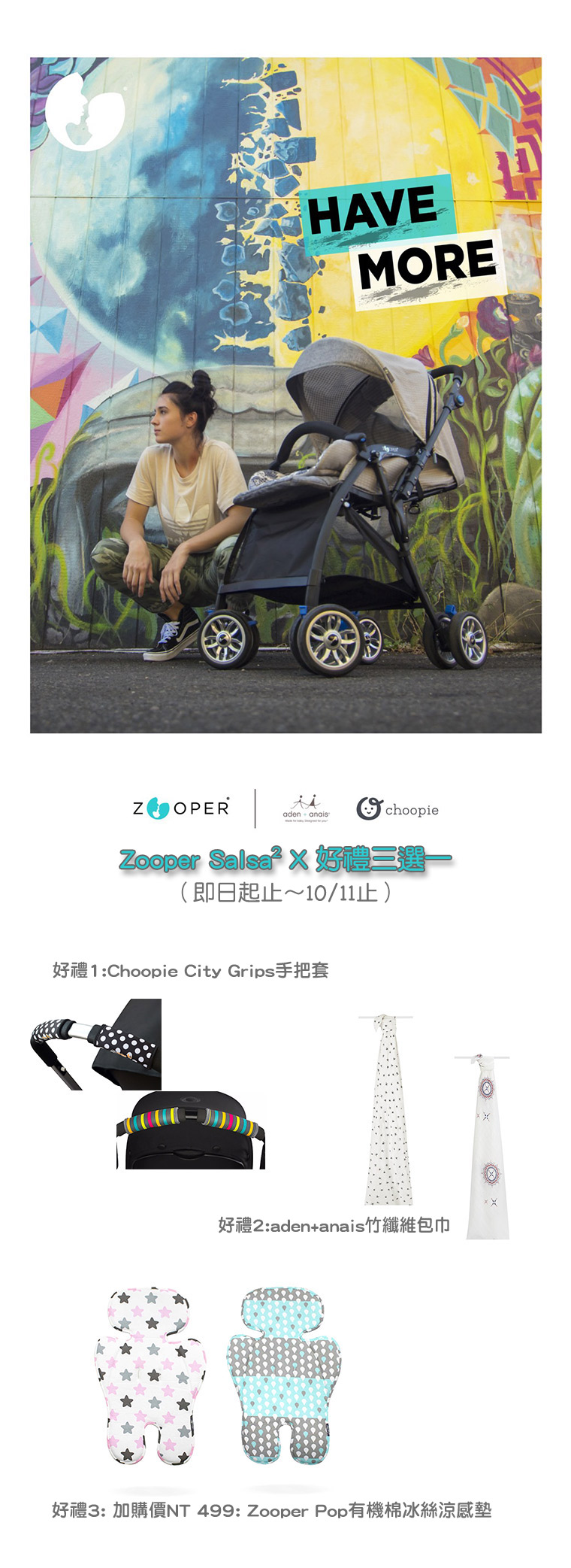 zooper-3to1gift