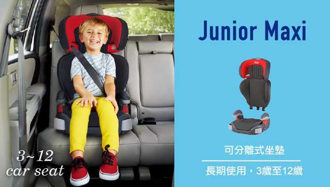 graco-JuniorMaxi-info01