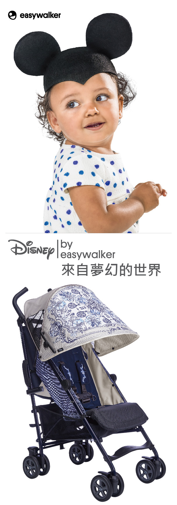 easywalker-mini-buggy-disney-info01