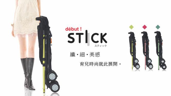 aprica_stick_589_info4