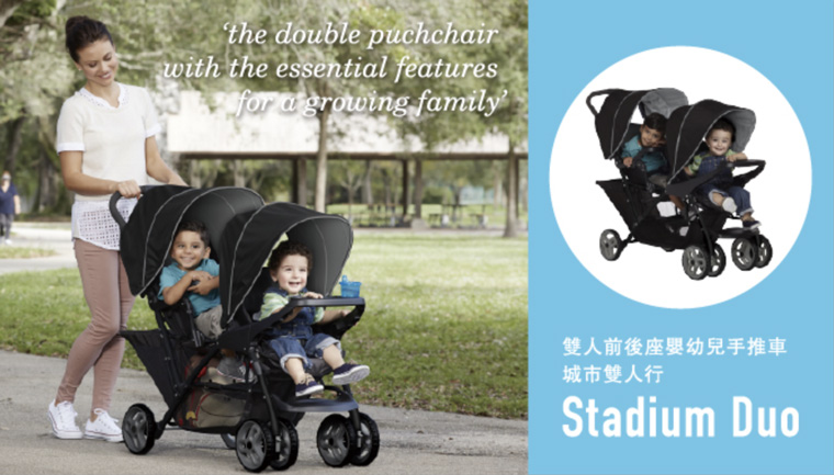 graco-Stadium-Duo-bk-info01