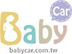 BabyCar 親子購物網