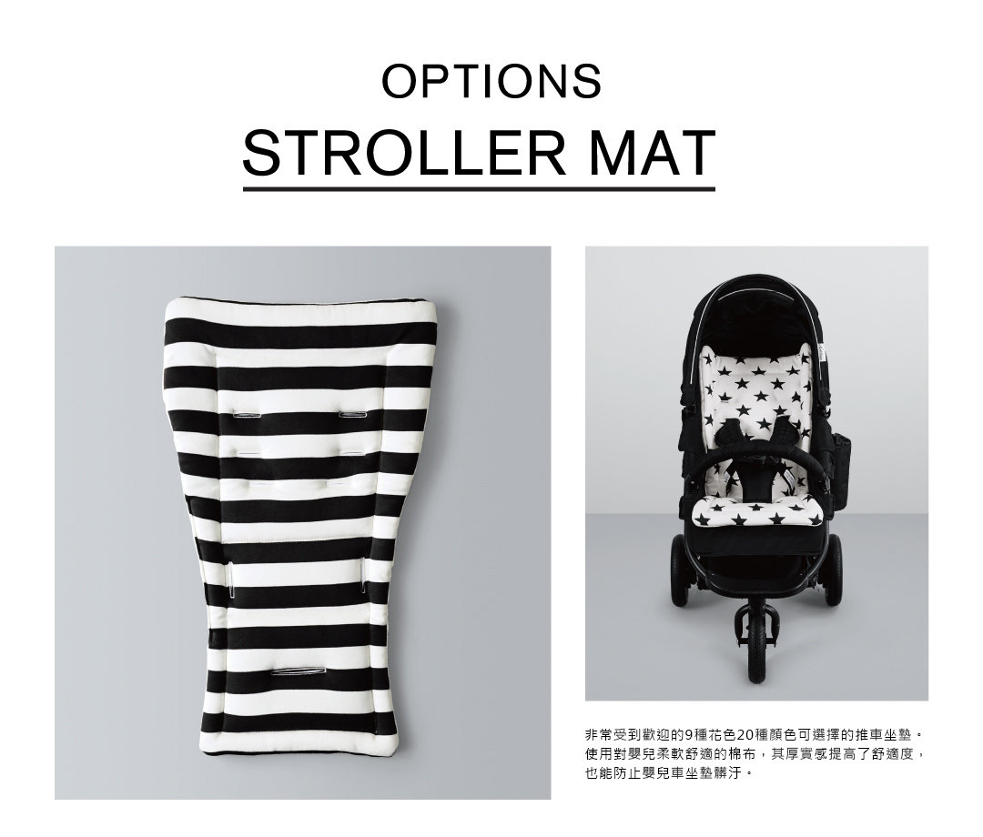 airbuggy-stroller-mat-2016-info01