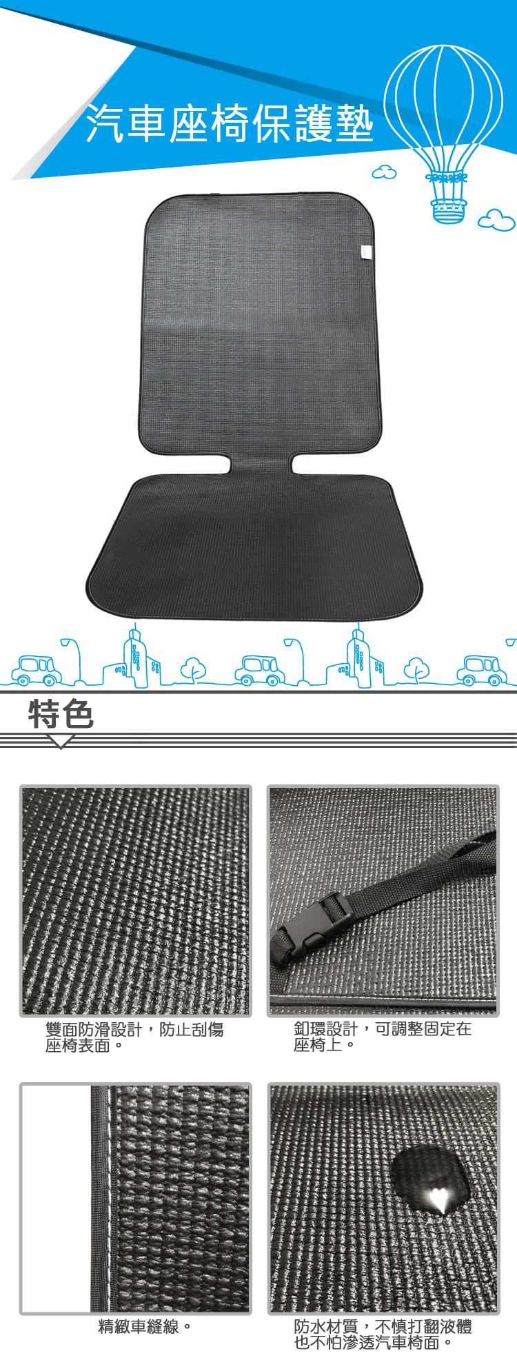 nipper-car-seat-pro-info01