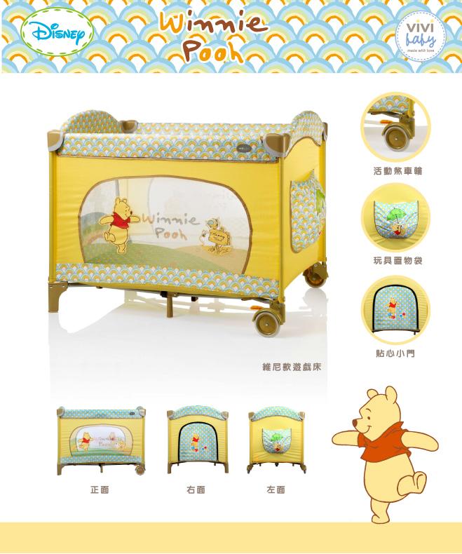 disney_Winnie-Pooh-Playard-info01