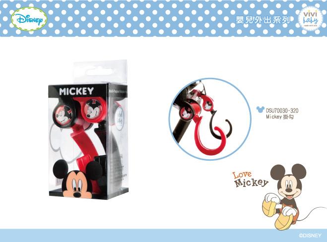 Disney-mickey-minnie-info01