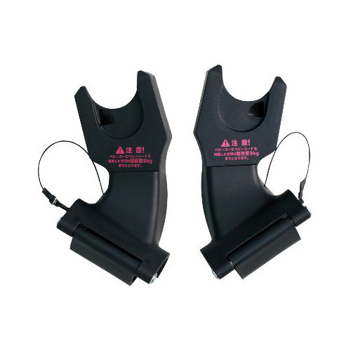 airbuggy-adaptor-maxicosi