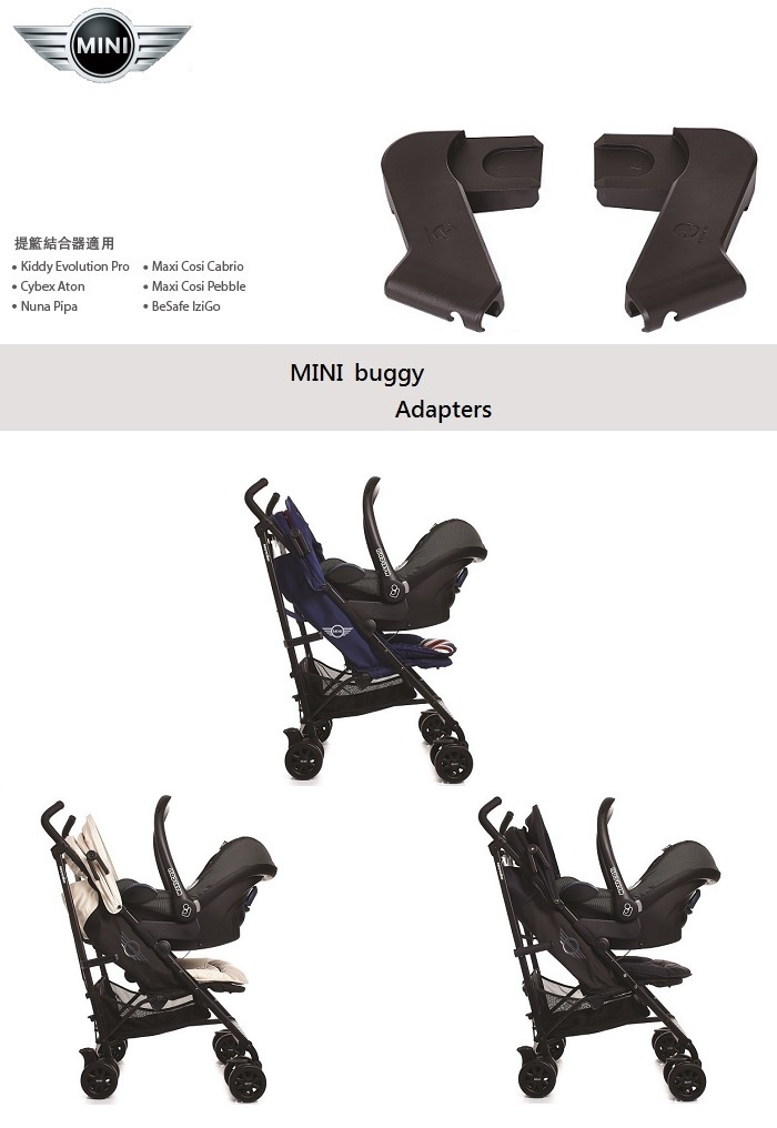 easywalker-mini-buggy-car-seat-adaptors-info01