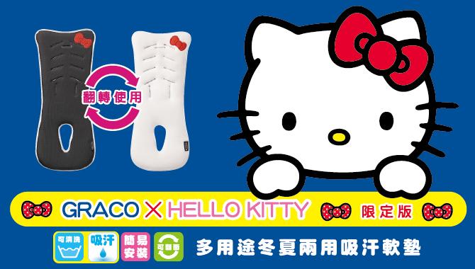 graco-kitty-mat-info01