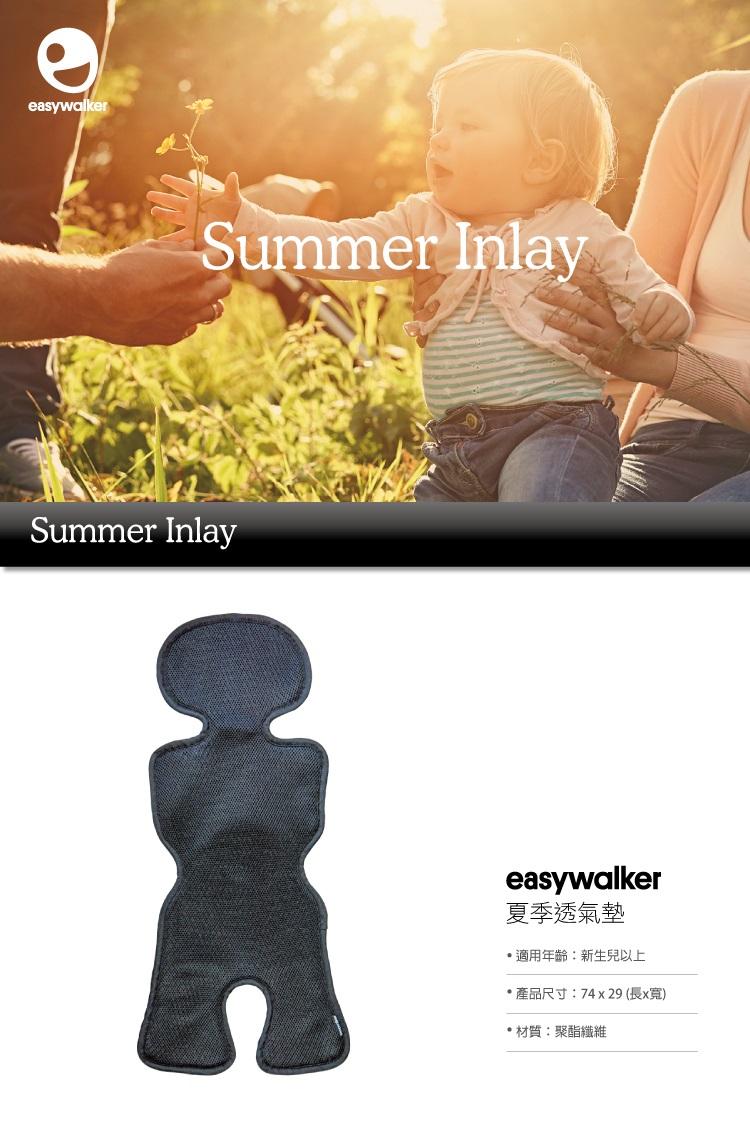 easywalker-summer-seat-info01