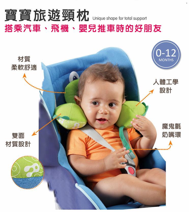 benbat-0-12-month-pillow-info-1