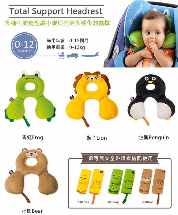 benbat-0-12-month-pillow-info-3