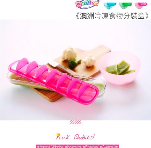 Qubies-PinkQ