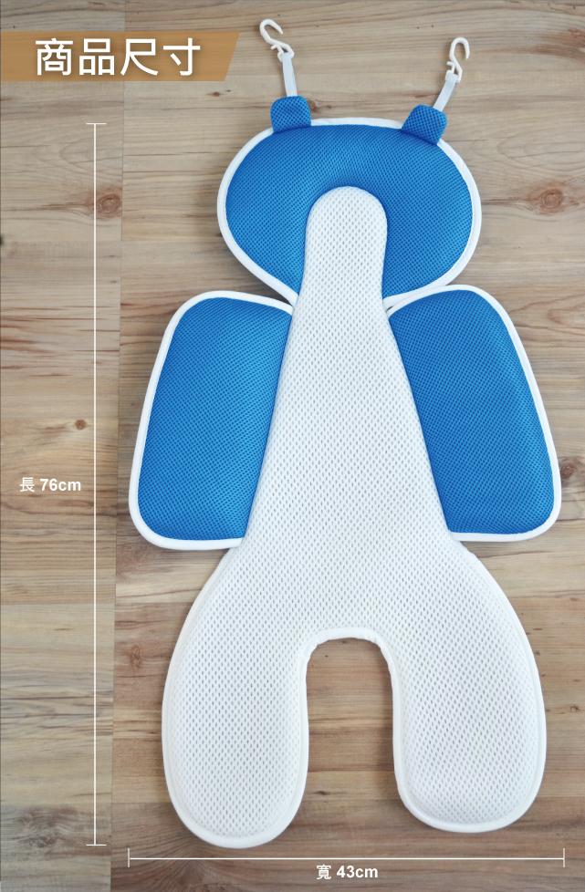3d水洗透氣推車涼墊-護頭型-info3