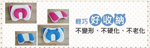 3d水洗透氣推車涼墊-護頭型-info6