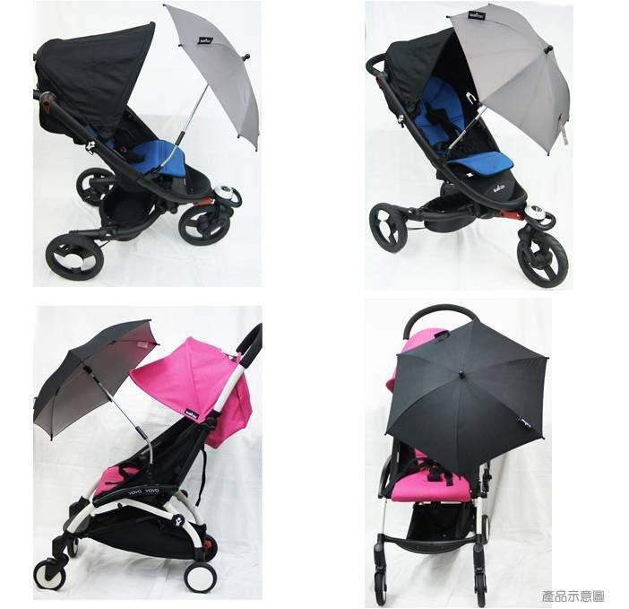 babyzen-parasol-info01