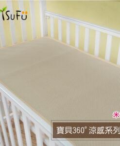嬰兒墊-米-1