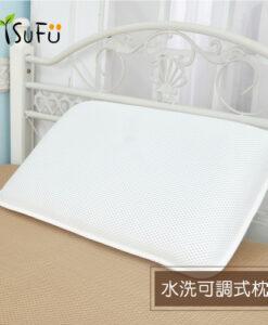 1-水洗枕白