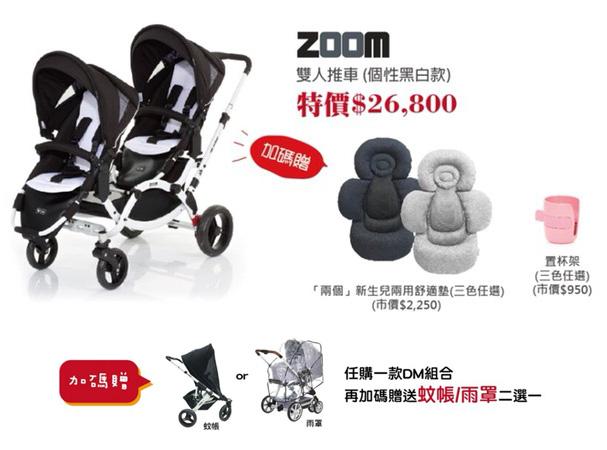 abc-design-zoom-2017-special-bk