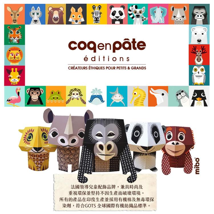 coqenpate-方方兒info-0
