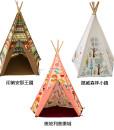 Cuna Tent 3款可選-1