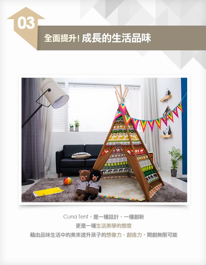 Cuna Tent info-7