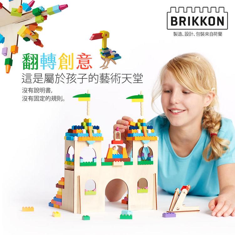 Brikkon-info1-1