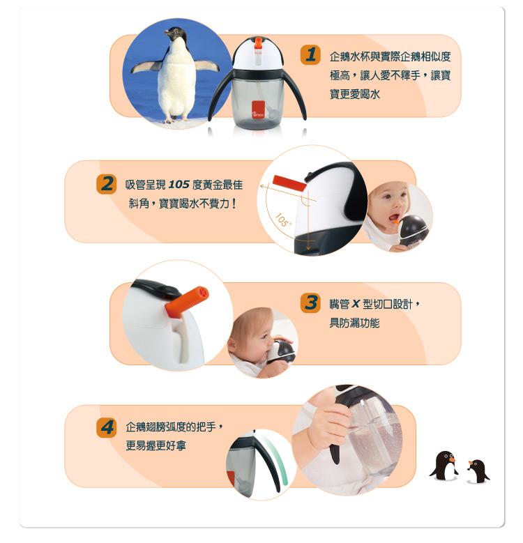 Umee 喝水杯-info4