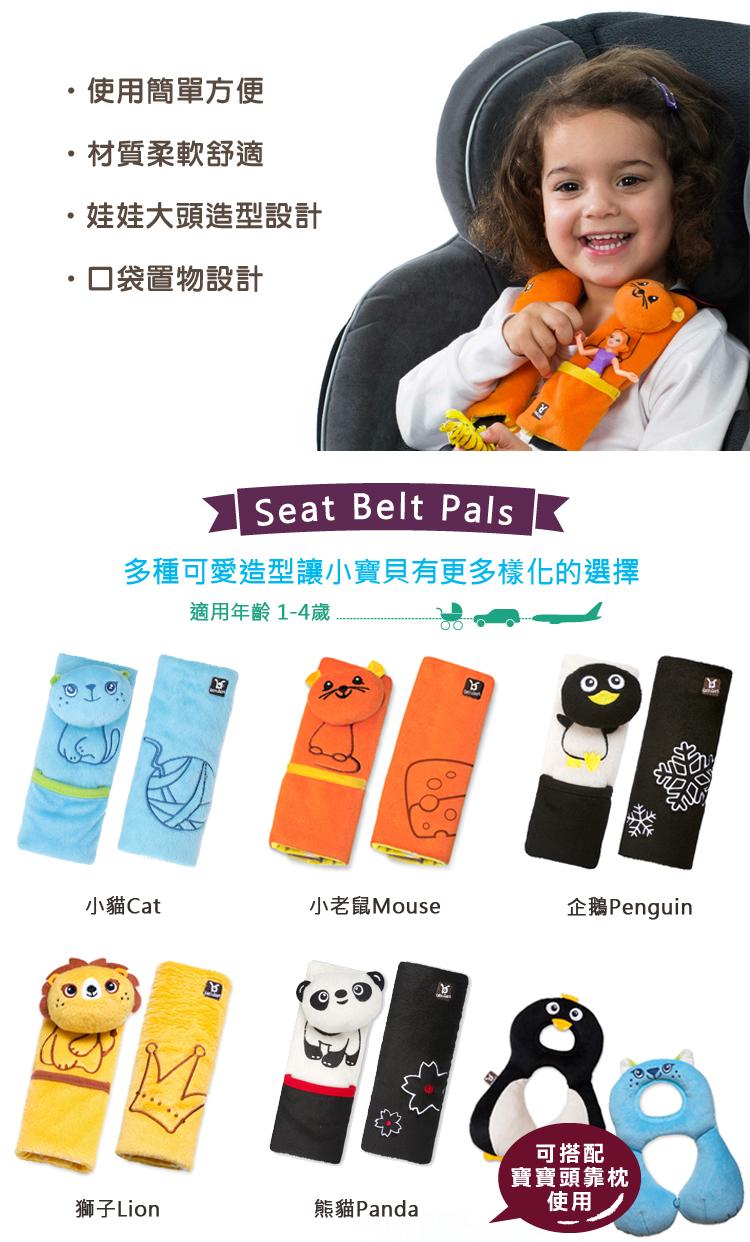 Benbat安全帶護套-可愛動物系列-2