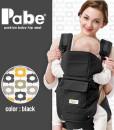 pabe.black