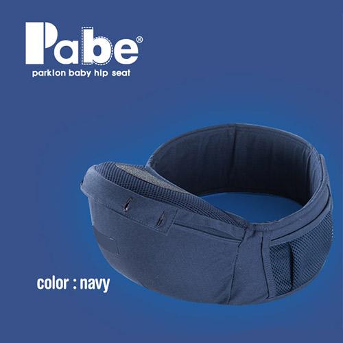 pabe.navy-1