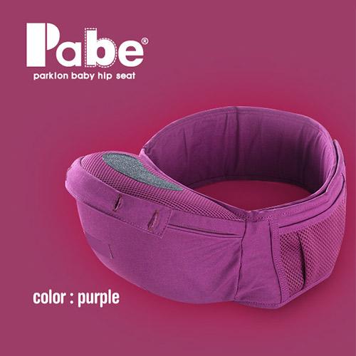 pabe.purple-1