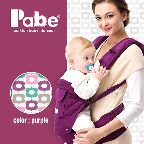 pabe.purple