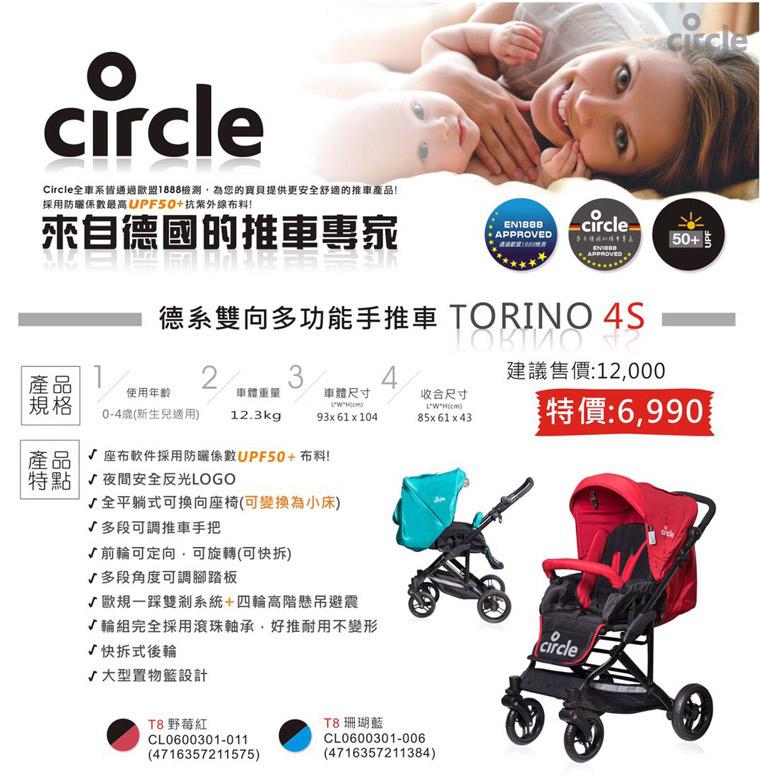 circle_torino4s_info05