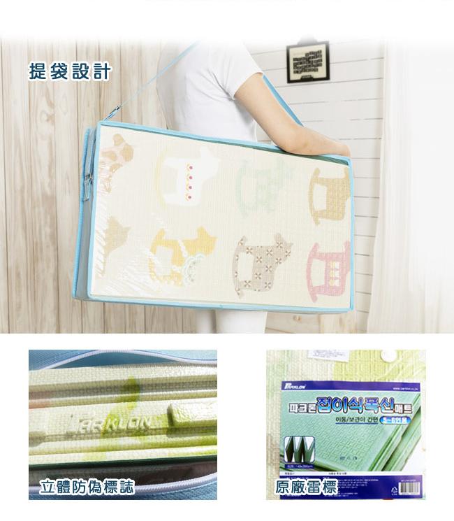 帕龍-攜帶式地墊-彩色木馬-4