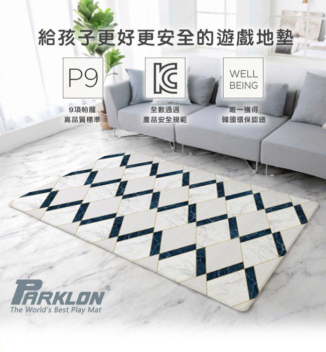 parklon-大理石1