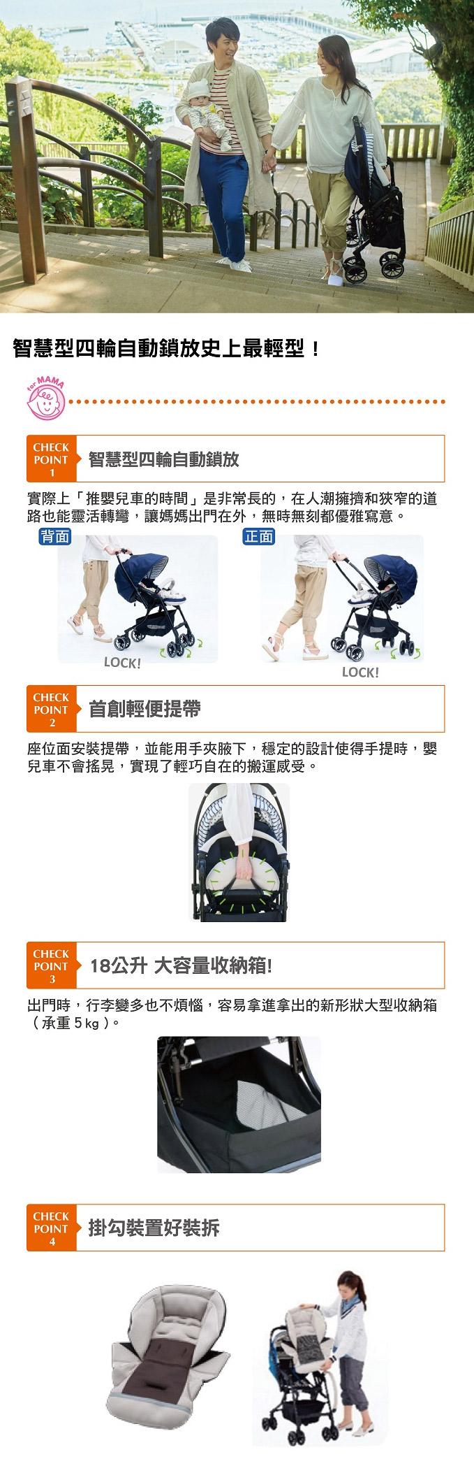combi-handy4-auto-4-info01