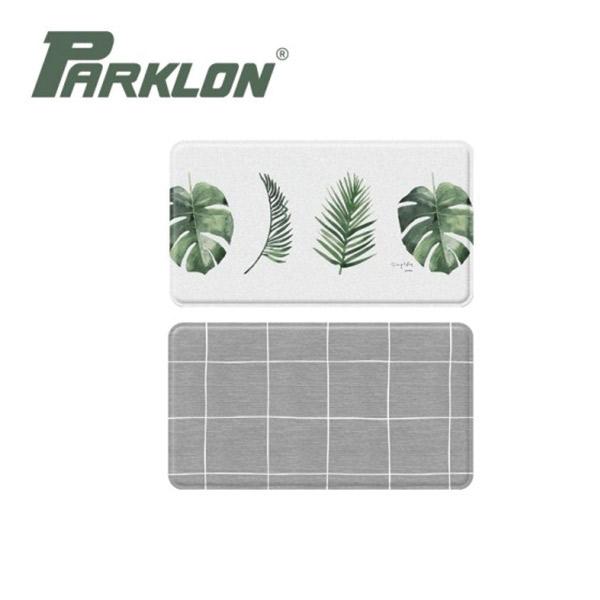 帕龍-廚房地墊-綠葉款