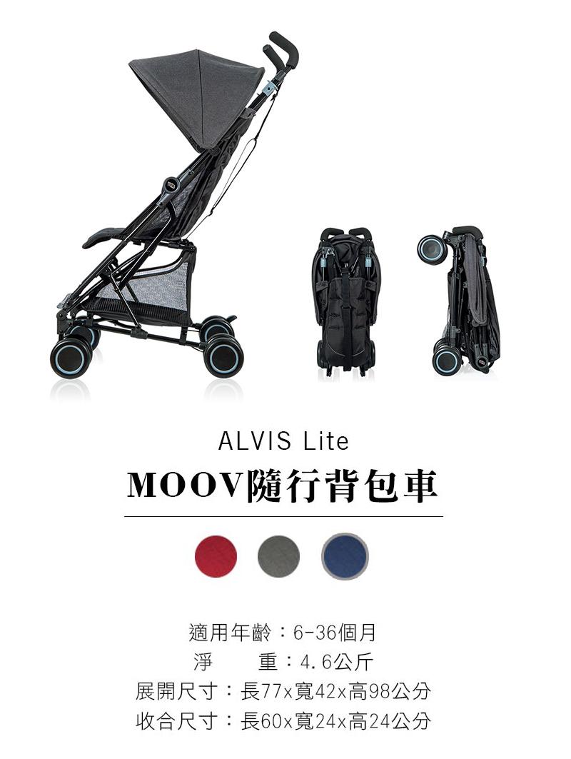 moov-alvis-1-info011