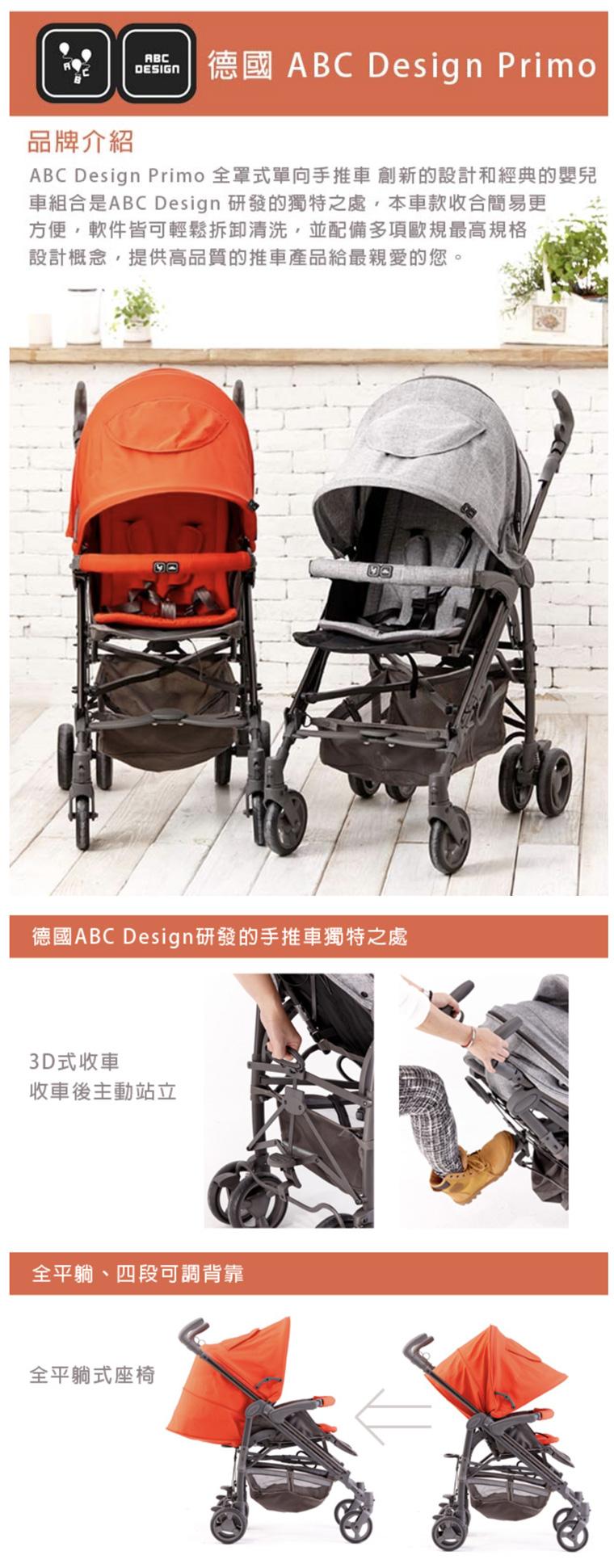 abc-design-primo-info01