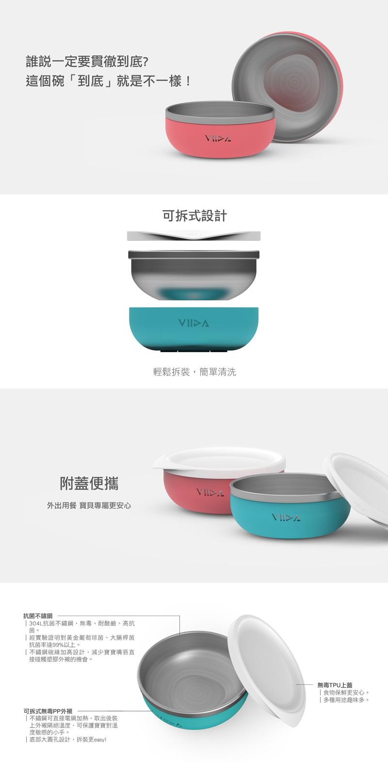 viida-Souffle-bowl-info01