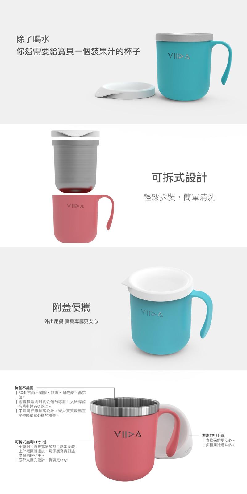 viida-Souffle-cup-info01