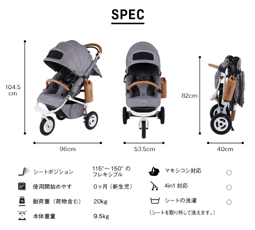 Airbuggy-COCO-BRAKE-EX-FROM-BIRTH-info06