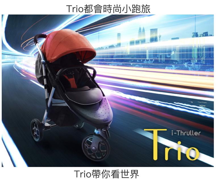 combi-trio-info01